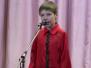 Сольний концерт Андрія Даудріха