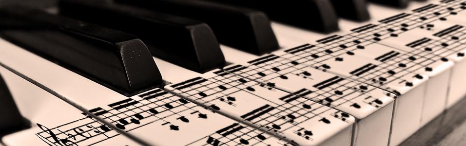 Відділ теорії музики