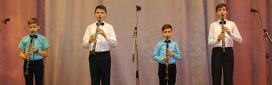 Клас кларнета