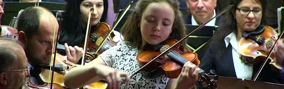 Клас скрипки